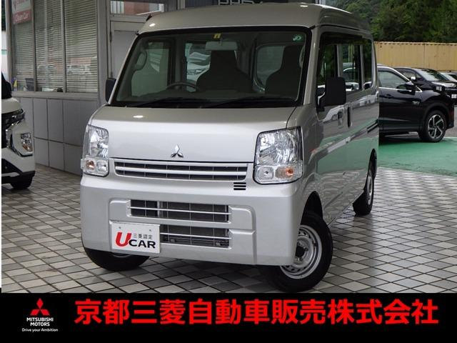 三菱 ミニキャブバン M 4WD 5速MT