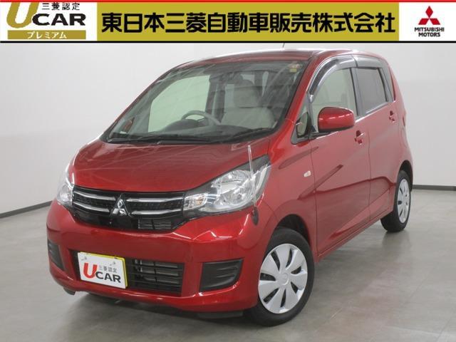 三菱 eKワゴン M e-アシスト プラスエディション 認定U-CAR ナビゲーション&TV
