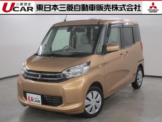 三菱 eKスペース G e-アシスト 認定U-CAR  1年間走行距離無制限保証