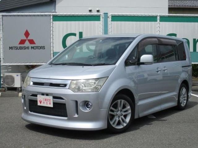 三菱 ローデスト GパワーP(カスタマイズP A)