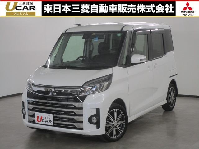 三菱 eKスペースカスタム カスタムT セーフティプラスエディション サポカーS認定U-CAR ナビゲーション&TV