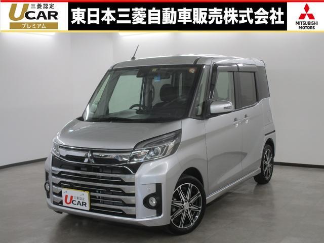 三菱 eKスペースカスタム カスタムT セーフティプラスエディション 認定U-CAR ナビゲーション&TV