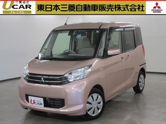 三菱 eKスペース G e-アシスト 認定U-CAR ナビゲーション&TV