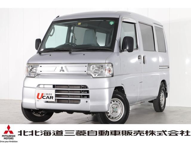 三菱 ミニキャブバン CD メモリーナビ バックカメラ キーレス 寒冷地仕様 ABS プライバシーガラス 4WD