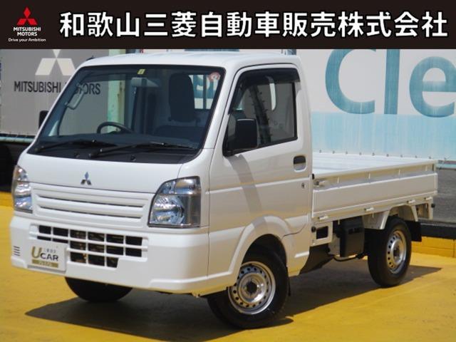 三菱 ミニキャブトラック M ワンオーナー車 展示拠点 中島