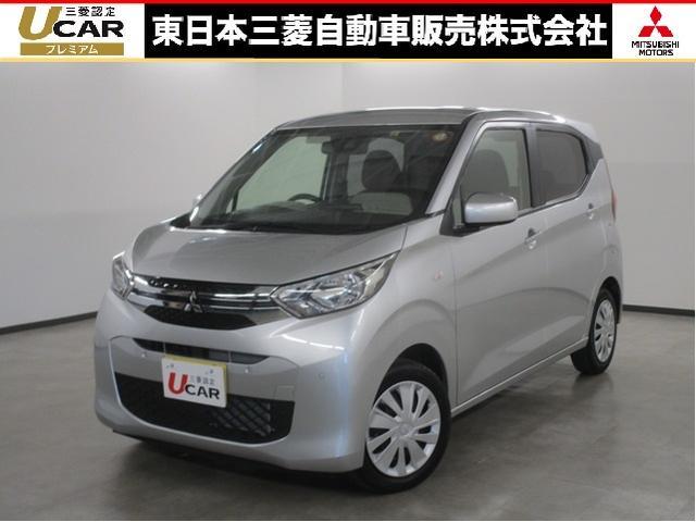 三菱 eKワゴン M サポカーS 認定U-CAR