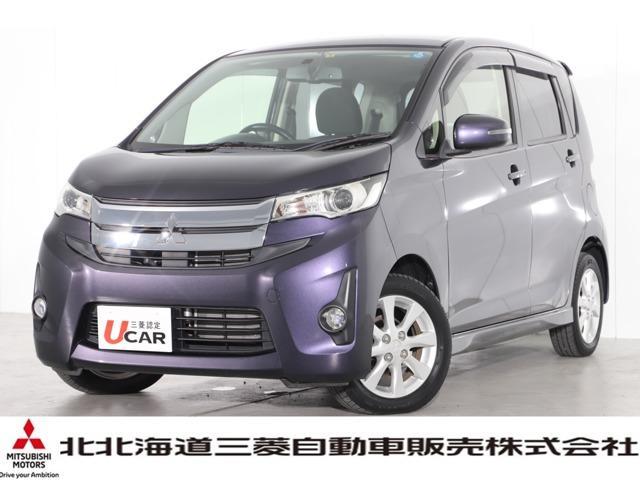三菱 G メモリーナビ バックカメラ シートヒーター HIDヘッドライト スマートキー プッシュスタート 4WD