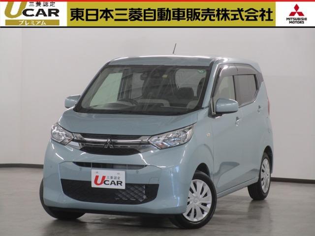 三菱 eKワゴン M サポカーS対象車 メモリーナビ