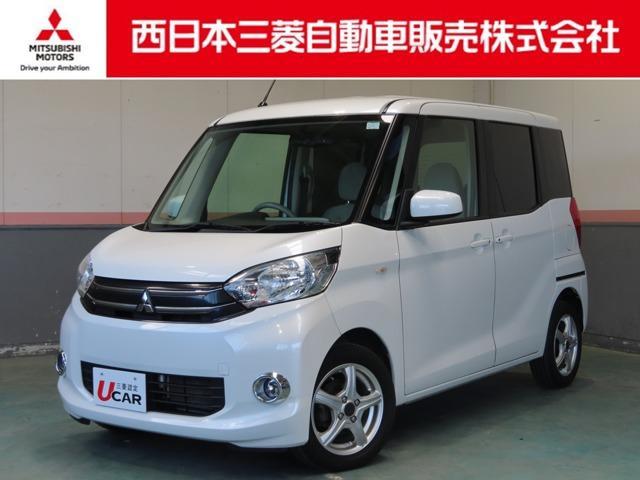三菱 eKスペース G 運転席側電動スライドドア・CD付き
