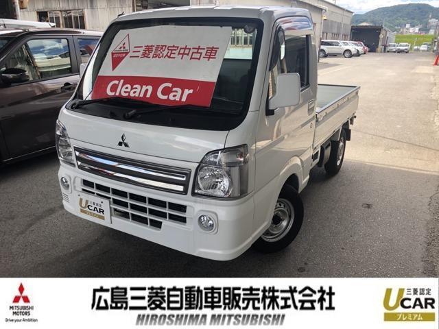 三菱 ミニキャブトラック G フル装備 CDチューナー ETC