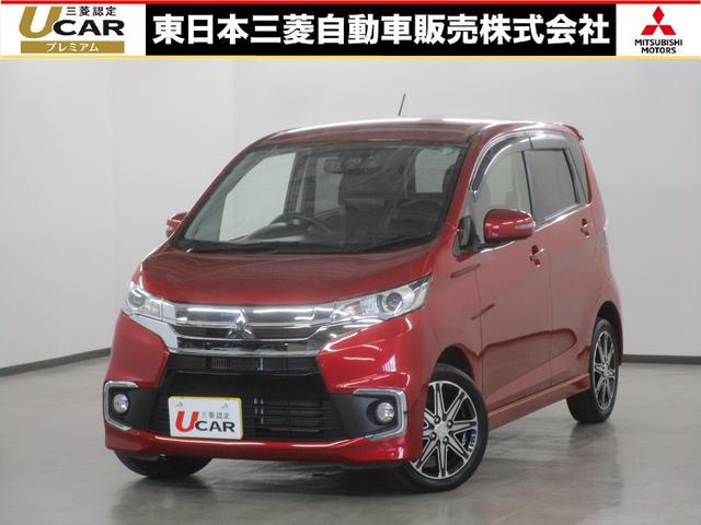 三菱 eKカスタム Tセーフティパッケージ 認定U-CAR
