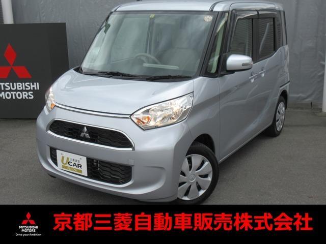 三菱 G 両側スライド片側電動 シートヒーター 三菱認定中古車保証