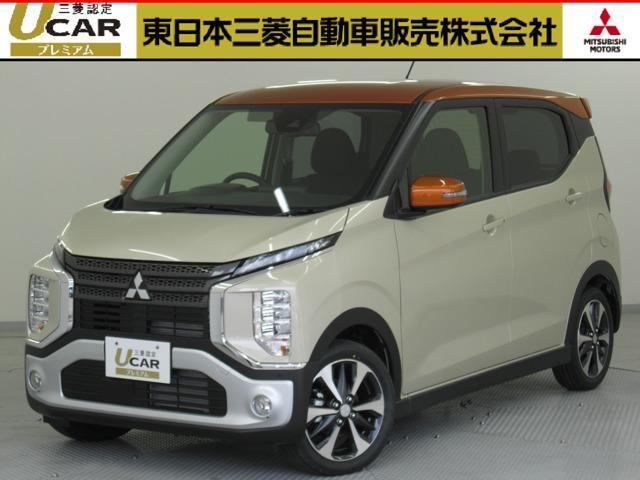三菱 G /特別仕様車/届出済未使用車/先進快適/禁煙