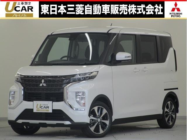 三菱 eKクロススペース T サポカーS未使用車 後席パッケージC