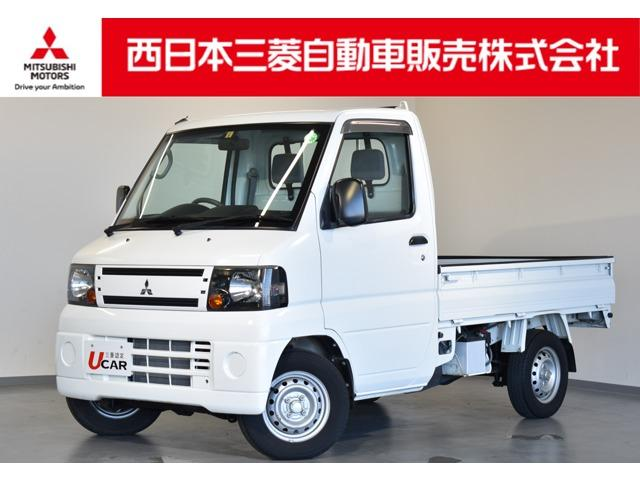 三菱 ミニキャブトラック VX-SE エアコン パワステ 三方開 作業灯 工具箱 パワーステアリング 4WD エアコンパワステ