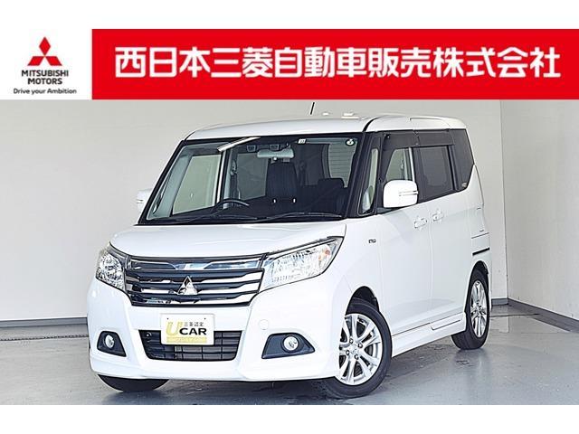 三菱 デリカD:2 ハイブリッドMZ 2WD ・Bluetooth/USB/CDレシーバー・両側電動スライドドア・運転席シートヒーター・・HIDヘッドライト&フォグランプ・オートライトコントロール・nano-e機能搭載フルオートエアコン
