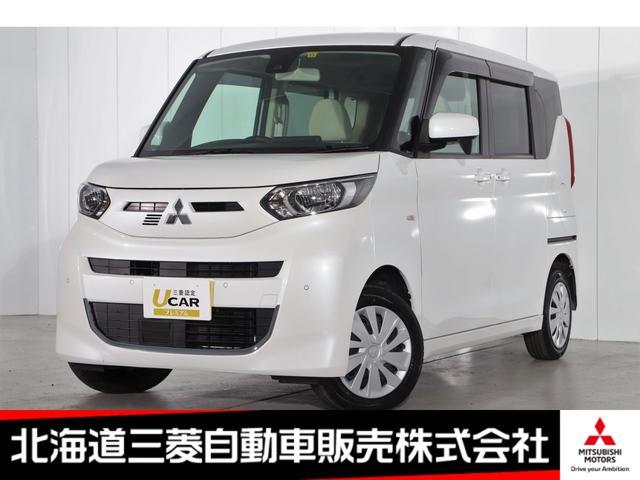 三菱 G プッシュスタート リヤサーキュレーター