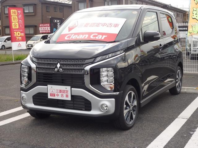 三菱 eKクロス G デジタルルームミラー 届出済未使用車