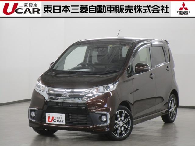 三菱 Tセーフティパッケージ 認定U-CAR ナビ&TV