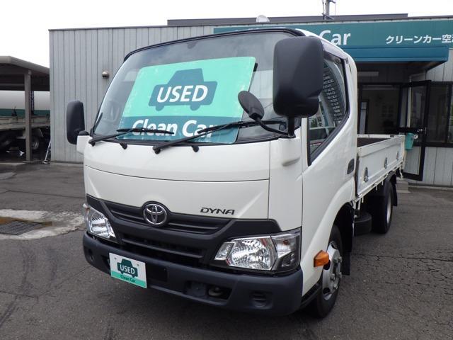 トヨタ ダイナトラック フルジャストロー リヤWタイヤ 最大積載量2000kg