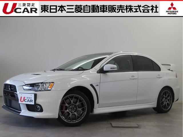 2000 エボリューション ファイナルエディション 4WD JP0632 最終型エボリューション?