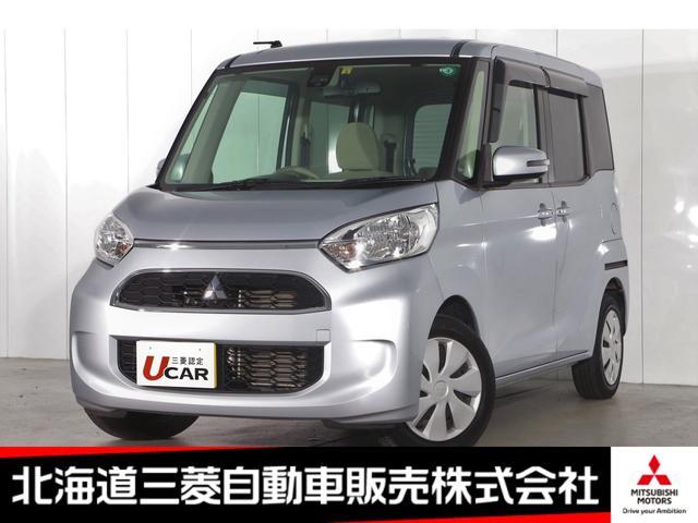 三菱 G セーフティパッケージ ナビ ETC シートヒーター