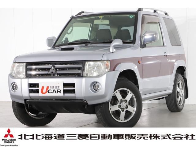 三菱 エクシード 寒冷地仕様/シートヒーター/キーレス