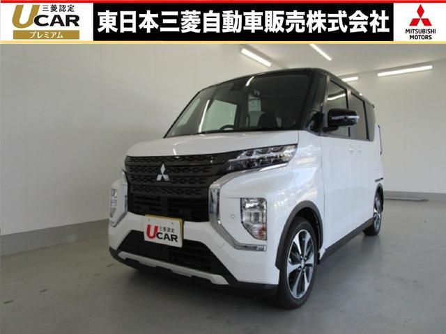 eKクロススペース(三菱) G プラスエディション サポカーS 未使用車 両側電動スライドドア 中古車画像