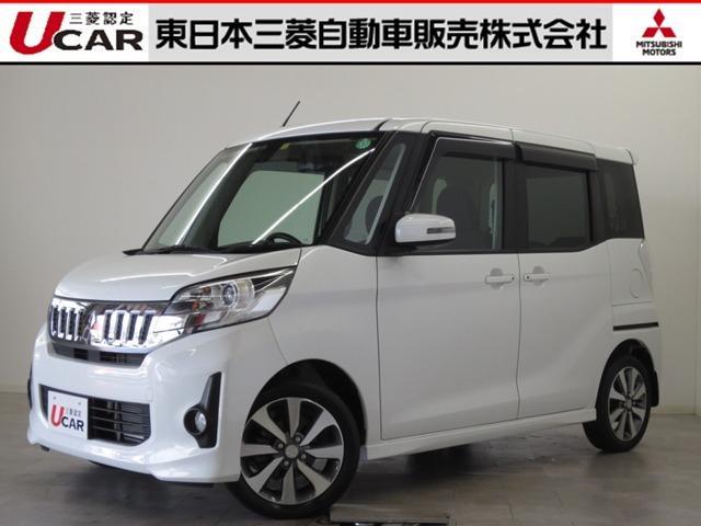 三菱 カスタムT e-アシスト ナビ・地デジTV・バックカメラ・ETC