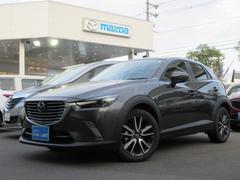 CX−3XD プロアクティブ 新車試乗車 BOSEオーディオ