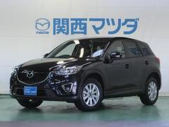 CX−52.0 20S Lパッケージ 4WD マツダ 認定U−Car