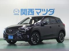 CX−5XD Lパッケージ 2WD ディーゼルターボ