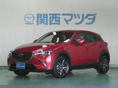 CX−3XD ツーリング 2WD 認定U−car マツコネSDナビ