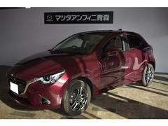 デミオXDテーラードブラウン4WD