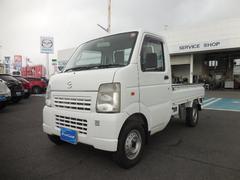 スクラムトラック660 KC スペシャル 3方開 5速マニュアル車