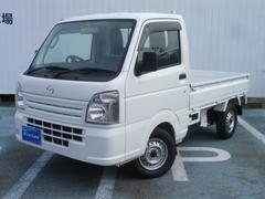 スクラムトラック660 KC エアコン・パワステ 4WD