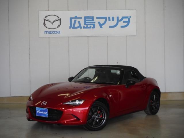 マツダ S leather package ナビ フルセグ ETC