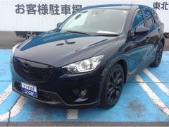 CX−52.2 XD Lパッケージ ディーゼルターボ 4WD /SR