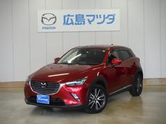 CX−3 XD L package AWD ナビフルセグETC