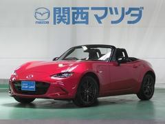 ロードスター1.5 S スペシャルパッケージ マツダ認定中古車