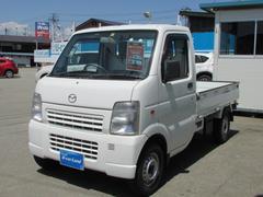 スクラムトラック660 KC スペシャル 3方開 4WD