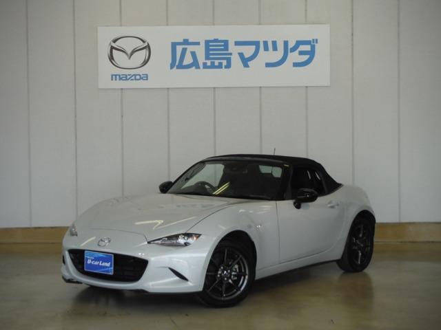 マツダ S スペシャルPKG