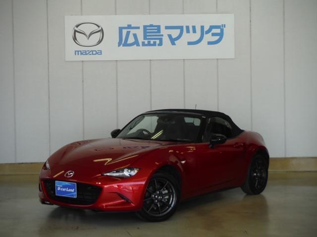マツダ S レザーPKG
