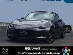 ロードスター1.5 S スペシャルパッケージ ナビ 試乗車 ETC