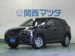 CX−52.5 25S Lパッケージ マツダ認定中古車 サポカーS