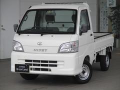 ハイゼットトラック660 エアコン・パワステスペシャル 3方開 4WD 当社仕