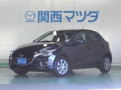 デミオ1.3 13S 1オーナー車・ナビ・ETC・認定Uカー