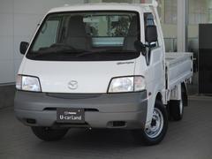 ボンゴトラック1.8 DX ワイドロー ロング Wタイヤ・1t積