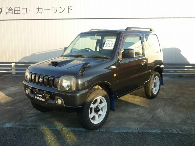 スズキ 660 ワイルドウインド 4WD