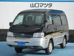 ボンゴバン1.8 GLスーパー 低床 ハイルーフ GL−S・2WD